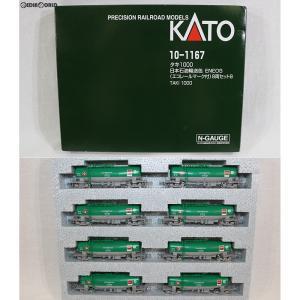 『中古即納』{RWM}(再販)10-1167 タキ1000 日本石油輸送色 ENEOS(エコレールマーク付) 8両セットB Nゲージ 鉄道模型 KATO(カトー)(2018年11月)|media-world