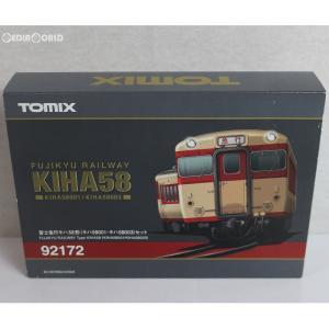 『新品』『O倉庫』{RWM}(再販)92172 富士急行キハ58形(キハ58001・キハ58003)セット(2両) Nゲージ 鉄道模型 TOMIX(トミックス)(20151211)|media-world