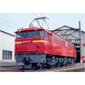 『新品即納』{RWM}A0243 EF67-101 登場時 PS17 Nゲージ 鉄道模型 マイクロエース(20151217)|media-world