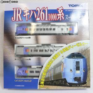『新品』『O倉庫』{RWM}92595 キハ261 1000系特急ディーゼルカー(スーパーとかち)基本セット(3両) Nゲージ 鉄道模型 TOMIX(トミックス)(20200111)|media-world