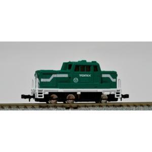 『新品即納』{RWM}2027 Cタイプ小型ディーゼル機関車(エメラルドグリーン) Nゲージ 鉄道模型 TOMIX(トミックス)(20160324)|media-world