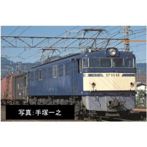 『新品』『O倉庫』{RWM}9166 国鉄 EF60-0形電気機関車(3次形) Nゲージ 鉄道模型 TOMIX(トミックス)(20160625)|media-world