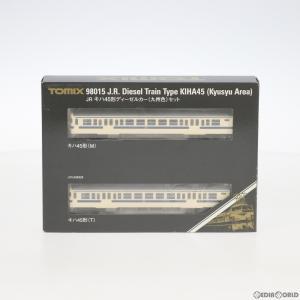 『新品即納』{RWM}98015 JR キハ45形ディーゼルカー(九州色)2両セット Nゲージ 鉄道模型 TOMIX(トミックス)(20160625)|media-world