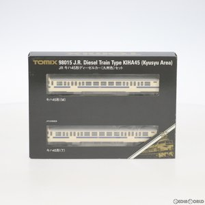 『新品』『O倉庫』{RWM}98015 JR キハ45形ディーゼルカー(九州色)2両セット Nゲージ 鉄道模型 TOMIX(トミックス)(20160625)|media-world