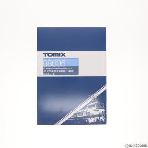 『中古即納』{RWM}98605 JR 200系東北新幹線(H編成) 増結セットB(M車含)(7両) Nゲージ 鉄道模型 TOMIX(トミックス)(20180629)|media-world