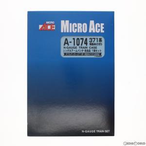 『予約安心出荷』{RWM}(再販)A1074 371系・特急あさぎり・シングルアームパンタ・改良品 7両セット Nゲージ 鉄道模型 MICRO ACE(マイクロエース)(2019年2月)|media-world