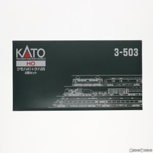 『新品即納』{RWM}3-503 クモハ41+クハ55 2両セット HOゲージ 鉄道模型 KATO(カトー)(20170202)|media-world