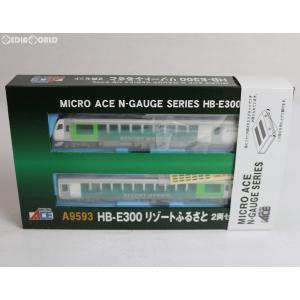 『中古即納』{RWM}A9593 HB-E300 リゾートふるさと 2両セット Nゲージ 鉄道模型 MICRO ACE(マイクロエース)(20171224) media-world