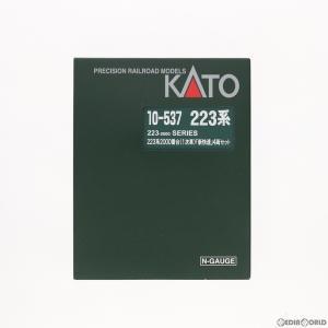 『新品』『O倉庫』{RWM}(再販)10-537 223系2000番台 (1次車)「新快速」 4両セット Nゲージ 鉄道模型 KATO(カトー)(20170331)|media-world