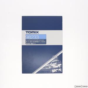 『予約安心出荷』{RWM}(再販)98233 JR キハ261-1000系(新塗装)増結セット(3両) Nゲージ 鉄道模型 TOMIX(トミックス)(2020年6月)|media-world