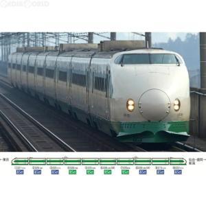『新品即納』{RWM}98619 JR 200系東北・上越新幹線(K47編成・リバイバルカラー)基本セット(6両) Nゲージ 鉄道模型 TOMIX(トミックス)(20170301) media-world