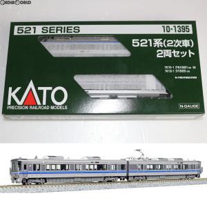 『予約安心出荷』{RWM}(再販)10-1395 521系(2次車) 2両セット Nゲージ 鉄道模型 KATO(カトー)(2018年6月)|media-world
