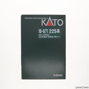 『新品』『O倉庫』{RWM}(再販)10-871 225系0番台「新快速」 8両セット Nゲージ 鉄道模型 KATO(カトー)(20170331)|media-world