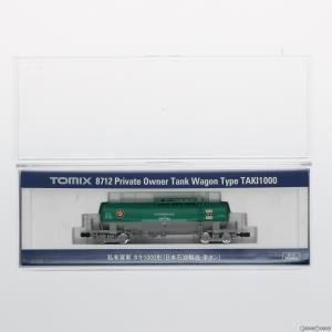 『予約安心出荷』{RWM}(再販)8712 私有貨車 タキ1000形(日本石油輸送・米タン) Nゲージ 鉄道模型 TOMIX(トミックス)(2018年3月)|media-world