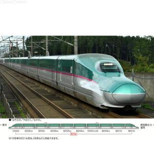 『新品即納』{RWM}98964 限定 JR E5系(はやぶさ・増備型・Treasureland TOHOKU-JAPAN)セット(10両) Nゲージ 鉄道模型 TOMIX(トミックス)(20170326) media-world