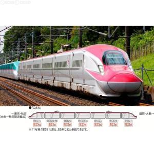『新品即納』{RWM}98965 限定 JR E6系(こまち・Treasureland TOHOKU-JAPAN)セット(6両) Nゲージ 鉄道模型 TOMIX(トミックス)(20170326) media-world