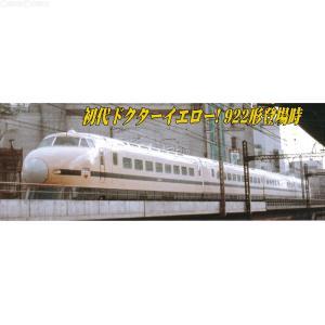 『新品即納』{RWM}A1157 新幹線922形-0・電気試験車・第一次改造 4両セット Nゲージ 鉄道模型 マイクロエース(20170520) media-world