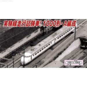 『新品即納』{RWM}A6530 新幹線1000形・A編成・改良品 2両セット Nゲージ 鉄道模型 マイクロエース(20170415) media-world