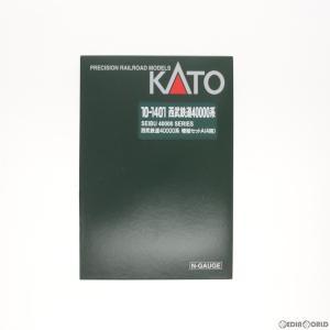 『新品』『O倉庫』{RWM}10-1401 西武40000系 増結セットA(4両) Nゲージ 鉄道模型 KATO(カトー)(20170625)|media-world