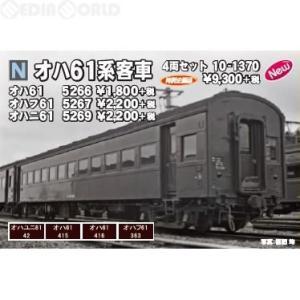 『新品』『O倉庫』{RWM}(再販)5266 オハ61 Nゲージ 鉄道模型 KATO(カトー)(20180921) media-world