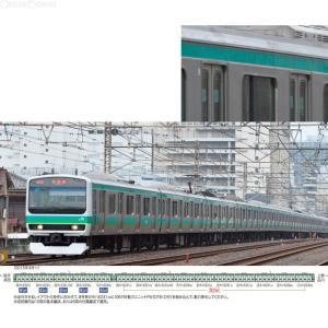 『新品』『O倉庫』{RWM}98966 限定品 JR E231-0系通勤電車(常磐線・松戸車両センター・118編成)セット(10両) Nゲージ 鉄道模型 TOMIX(トミックス)(20170401)|media-world