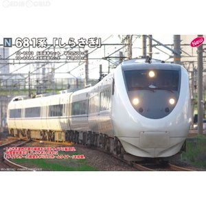 『予約前日出荷』{RWM}(再販)10-1314 681系「しらさぎ」 3両増結セット Nゲージ 鉄道模型 KATO(カトー)(2018年9月)|media-world