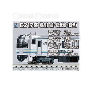 『新品』『O倉庫』{RWM}(再販)10-846 E217系横須賀線・総武線(新色) 4両付属編成セット Nゲージ 鉄道模型 KATO(カトー)(20170430)|media-world