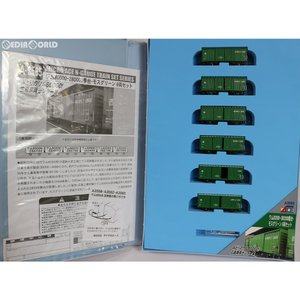『中古即納』{RWM}A3565 ワム80000・280000番台・モスグリーン 6両セット Nゲージ 鉄道模型 MICRO ACE(マイクロエース)(20180203)|media-world
