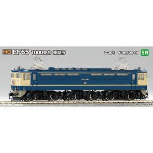 『新品即納』{RWM}(再販)1-306 EF65 1000番台 後期形 HOゲージ 鉄道模型 KATO(カトー)(20170625)|media-world