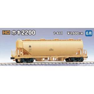 『新品即納』{RWM}(再販)1-811 ホキ2200 HOゲージ 鉄道模型 KATO(カトー)(20170731)|media-world