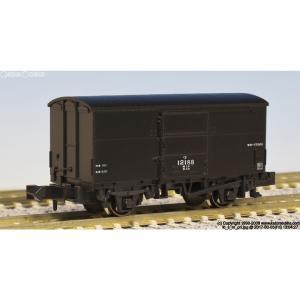 『新品即納』{RWM}(再販)8060 ワ12000 2両入 Nゲージ 鉄道模型 KATO(カトー)(20170625)|media-world