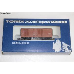 『中古即納』{RWM}2703 国鉄貨車 ワム80000形 Nゲージ 鉄道模型 TOMIX(トミックス)(19971130)|media-world