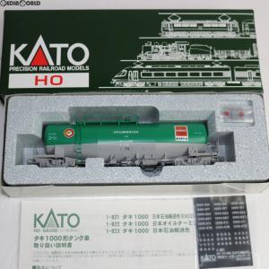 『中古即納』{RWM}1-821 タキ1000 日本石油輸送色(ENEOSマーク付) HOゲージ 鉄道模型 KATO(カトー)(20071231)|media-world