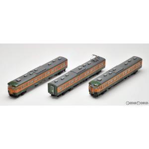『新品』『O倉庫』{RWM}HO-9023 国鉄 115-1000系近郊電車(湘南色・冷房準備車)セット(3両) HOゲージ 鉄道模型 TOMIX(トミックス)(20170929)|media-world