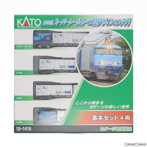『新品即納』{RWM}10-1418 M250系スーパーレールカーゴ(新デザインコンテナ) 基本セット(4両) Nゲージ 鉄道模型 KATO(カトー)(20171029)|media-world