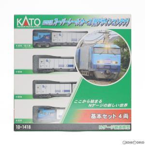 『新品』『O倉庫』{RWM}10-1418 M250系スーパーレールカーゴ(新デザインコンテナ) 基本セット(4両) Nゲージ 鉄道模型 KATO(カトー)(20171029) media-world
