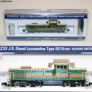 『中古即納』{RWM}2233 JR DE10-1000形 ディーゼル機関車(くしろ湿原ノロッコ号) Nゲージ 鉄道模型 TOMIX(トミックス)(20171102)|media-world