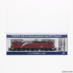 『予約安心出荷』{RWM}(再々販)9126 JR EF81形電気機関車(北斗星色) Nゲージ 鉄道模型 TOMIX(トミックス)(2019年2月)|media-world