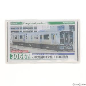 『中古即納』{RWM}30667 JR九州817系1100番台 増結2両編成セット(動力無し) Nゲージ 鉄道模型 GREENMAX(グリーンマックス)(20171228)|media-world