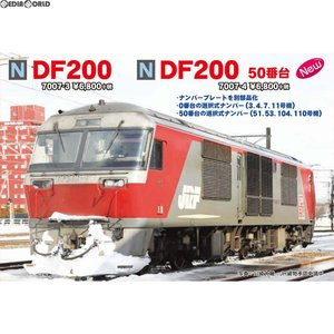 『予約安心出荷』{RWM}7007-3 DF200 Nゲージ 鉄道模型 KATO(カトー)(2018年1月) media-world