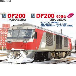 『新品』『O倉庫』{RWM}7007-3 DF200 Nゲージ 鉄道模型 KATO(カトー)(20180125)|media-world
