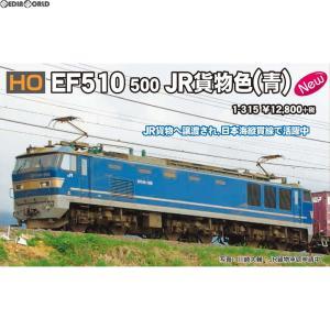 『新品即納』{RWM}1-315 EF510 500 JR貨物色(青) HOゲージ 鉄道模型 KATO(カトー)(20180128) media-world
