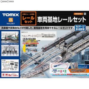 『新品』『O倉庫』{RWM}910169 車両基地レールセット Nゲージ 鉄道模型 TOMIX(トミックス)(20180310)|media-world