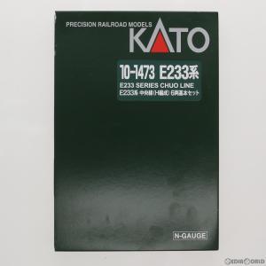 『予約安心出荷』{RWM}10-1473 E233系中央線(H編成) 6両基本セット Nゲージ 鉄道模型 KATO(カトー)(2018年1月) media-world