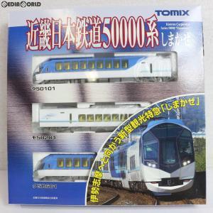 『中古即納』{RWM}(再販)92499 近畿日本鉄道 50000系(しまかぜ)基本セット(3両) Nゲージ 鉄道模型 TOMIX(トミックス)(20171228)|media-world