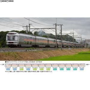 『予約安心出荷』{RWM}HO-9031 JR E26系特急寝台客車(カシオペア)基本セットB(4両) HOゲージ 鉄道模型 TOMIX(トミックス)(2018年2月)|media-world