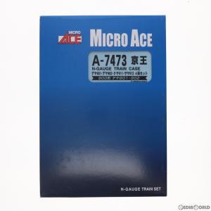 『予約安心出荷』{RWM}A7473 京王デヤ901・デヤ902・クヤ911・サヤ912 4両セット Nゲージ 鉄道模型 マイクロエース(2018年3月)|media-world