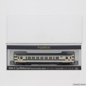 『予約安心出荷』{RWM}9426 JRディーゼルカー キハ40-2000形(九州色・ベンチレーターなし)(M) Nゲージ 鉄道模型 TOMIX(トミックス)(2018年2月)|media-world