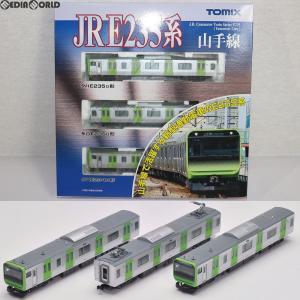 『予約安心出荷』{RWM}92589 JR E235系通勤電車(山手線)基本セット(3両) Nゲージ 鉄道模型 TOMIX(トミックス)(2018年3月) media-world
