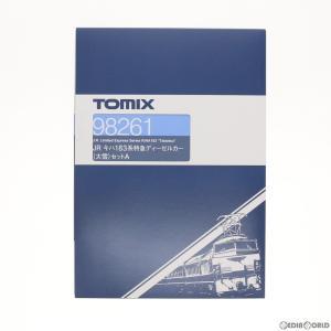 『予約安心出荷』{RWM}98261 JR キハ183系特急ディーゼルカー(大雪)セットA(4両) Nゲージ 鉄道模型 TOMIX(トミックス)(2018年3月)|media-world